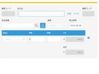 業務改革アプリ体験(1日間)